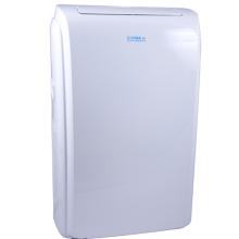 Climatiseur-Reversible-Mobile-CB-CM-12000K